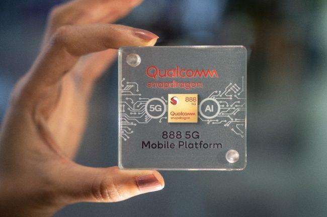 Qualcomm Snapdragon 888 5G: огромная производительность и встроенный модем 5G